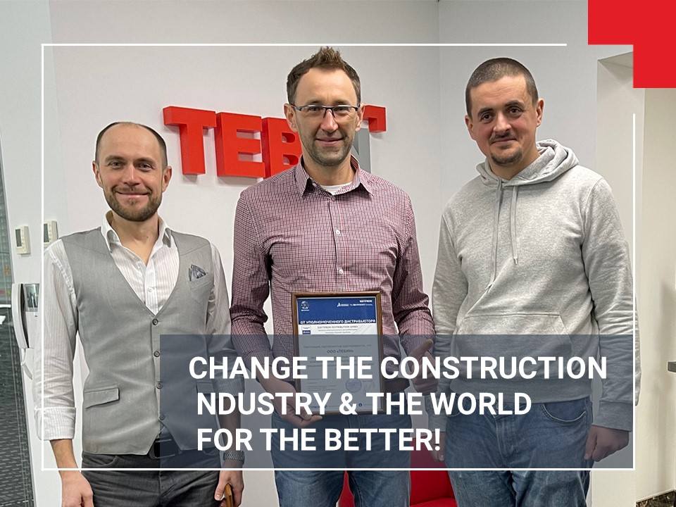 We change the construction industry and the world for better! This time with the help of high level technologies #3DEXPERINCE from @Dassault Systems What can happen when two enthusiasts meet and agree to cooperate? @TEBIN, who change the industries of architecture, engineering and construction, and @Dassault Systems - @SOFTPROM who change the world. Both - the industry and the world are getting better, more technological, efficient and transparent! We have the intentions, ambitions and commitment to create #digital twin enterprises, implement #BIM Level 3 at our projects what we design and overcome many other incredible challenges with the help of the #3DS platform from @Dassault System and many other cool technologies.  We will keep you posted! This will really be a jump into the future!